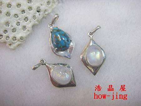 藍暈月光石&含銅綠松石純銀墜