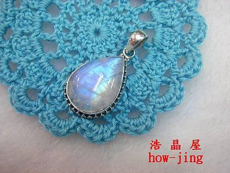 藍暈月光石包框墜~水滴