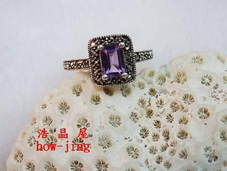 紫水晶純銀戒