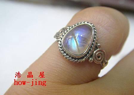 藍暈月光石蛋形純銀戒