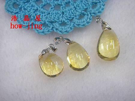 黃水晶水滴墜