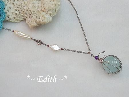 海水藍寶石球墜~珍珠長側鍊