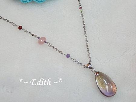 馬島粉晶側鍊~紫黃晶墜
