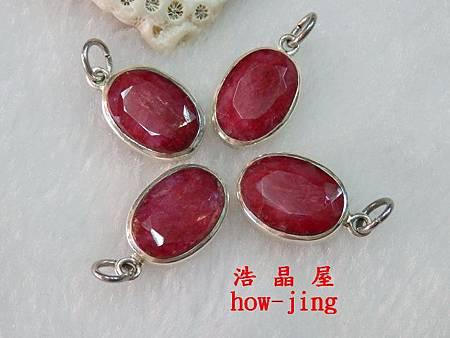 紅寶石純銀包框小墜