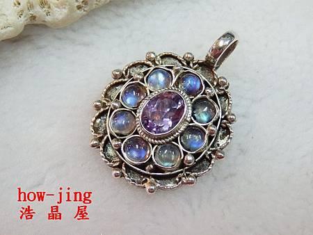 紫水晶純銀墜~藍暈月光石~
