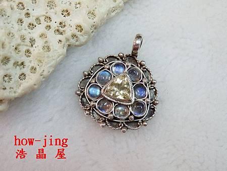 黃水晶純銀墜~藍暈月光石