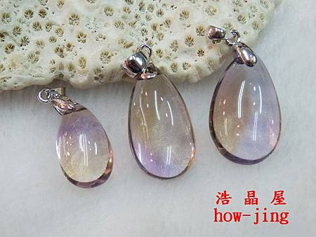 紫黃晶水滴墜