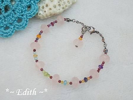 粉晶雙彩虹手鍊
