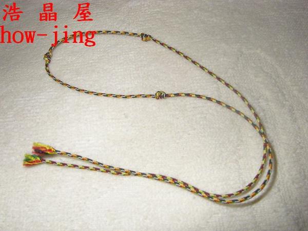 金剛繩(五色線)