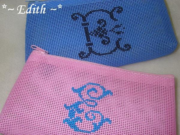 繡繡收納包