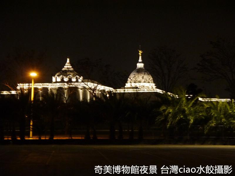 奇美博物館夜景.jpg