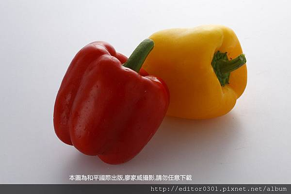 a_6678甜椒_副本.jpg