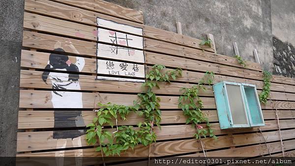 淡水重建街2.JPG