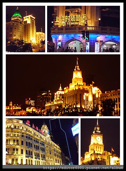 上海外灘.png