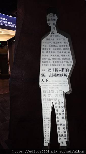 中國現代文學館3.JPG