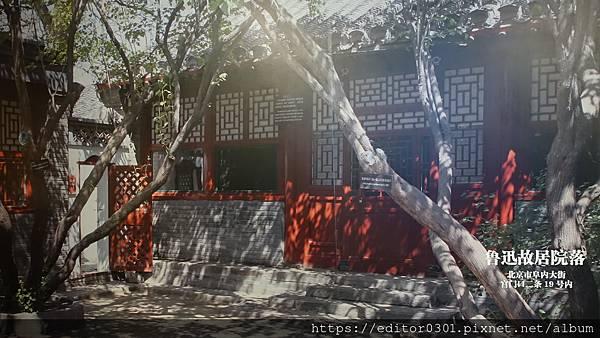 中國現代文學館1.JPG
