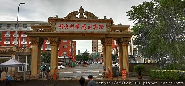 天津社會科學院3.jpg