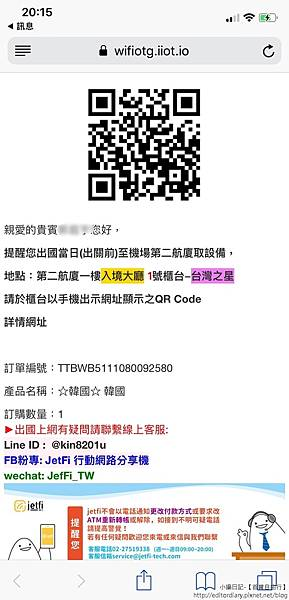 S__46866511