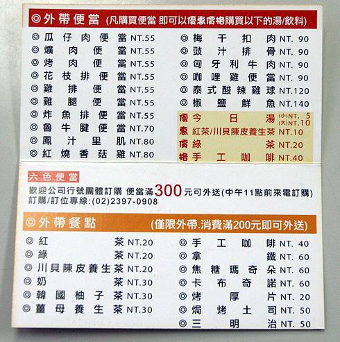 070307-1219-48_Canon EOS Kiss Digital N_490.jpg