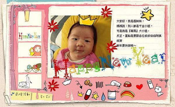 06happynewyear.jpg