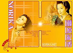 051223-norika-hp-250.jpg