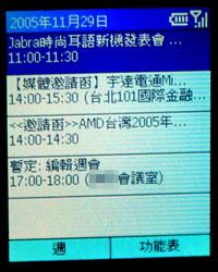 051229-0148-51-250-LCD.jpg