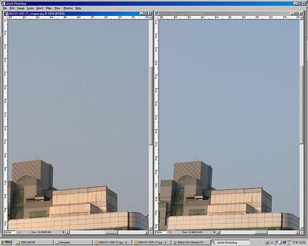 060103-1625-37_compare.jpg