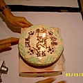 好可愛的狗狗蛋糕  上面還分別有貝果 牙牙 河馬 來寶的名...