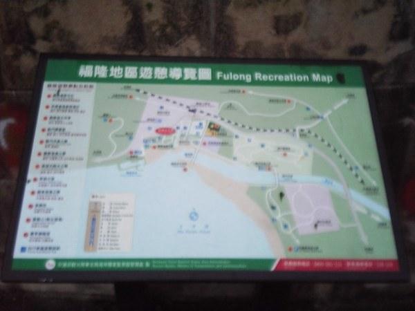 福隆地區遊憩導覽圖