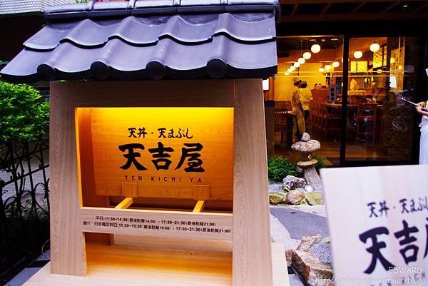 tenchi001.jpg