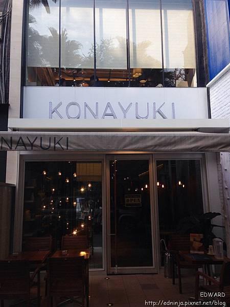 konayuki001