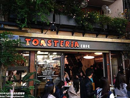 tosteria012.jpg