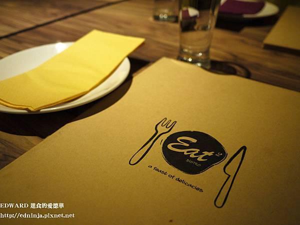 eat001.jpg