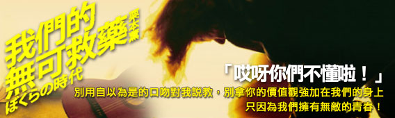 banner568X170(1).jpg