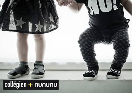 NUNUNU_car