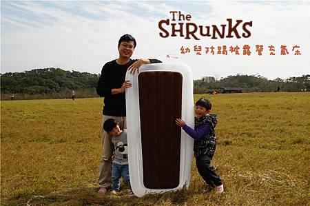 【幼兒露營旅行好物】加拿大The Shrunks 舒朗可。戶外幼兒防踢充氣床。露營 x 旅行 x 過夜