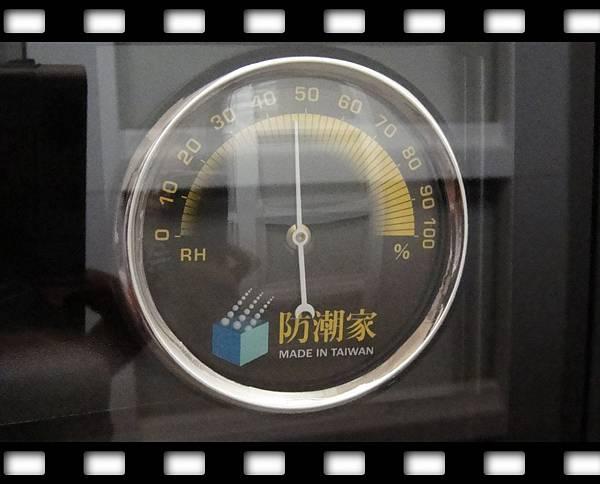 防潮家濕度表