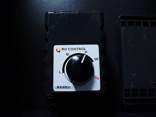 防潮箱濕度控制013