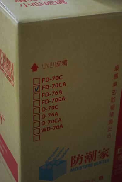 fd-70ca外箱