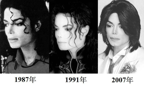 MJ2.bmp