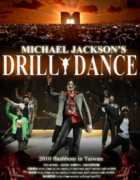 DRILL_DANCE.jpg