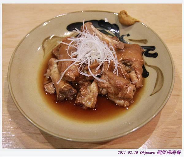 沖繩Day 4 國際通晚餐 (4).jpg