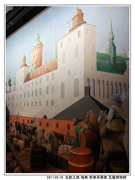 Day 04 斯德哥爾摩 瓦薩博物館 (17).jpg