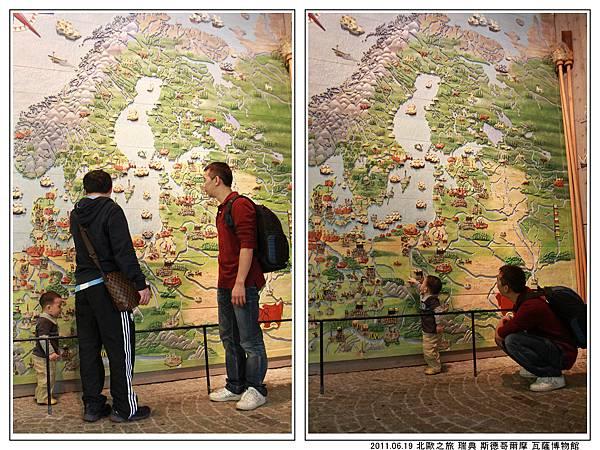 Day 04 斯德哥爾摩 瓦薩博物館 (19).jpg