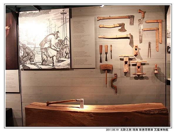 Day 04 斯德哥爾摩 瓦薩博物館 (27).jpg