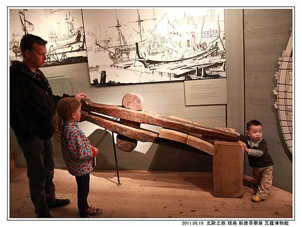 Day 04 斯德哥爾摩 瓦薩博物館 (29).jpg