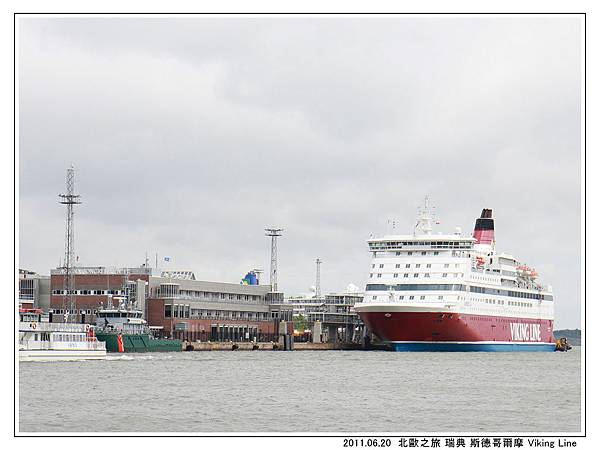 Day 05 斯德哥爾摩 Viking Line (01).jpg