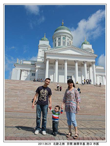Day 06 赫爾辛基 港口市區 (30).jpg