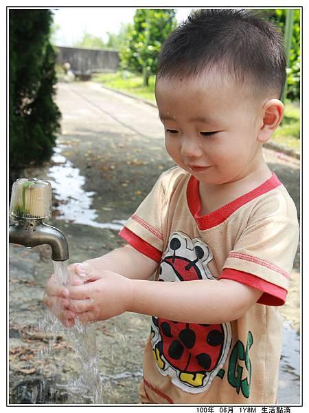 洗洗手 (01).jpg