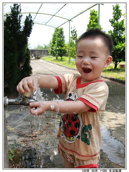 洗洗手 (03).jpg